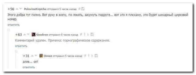 Смешные комментарии из социальных сетей 17.08.15