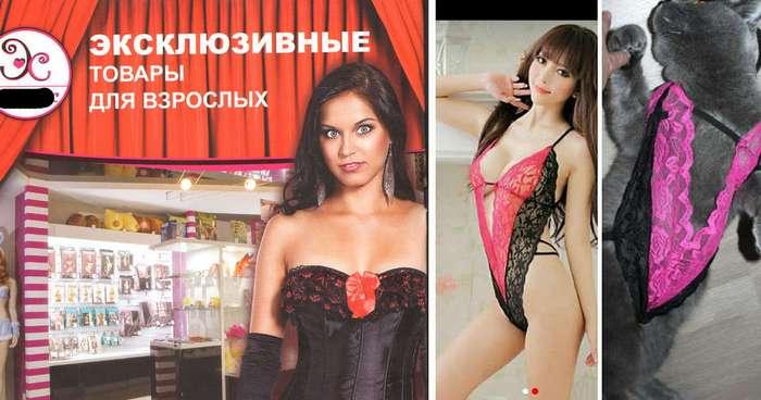 Мир секс-шопов, который вас очарует и удивит