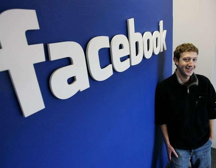 Где живет Фейсбук