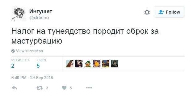 Закон о тунеядстве: мнения пользователей соцсетей