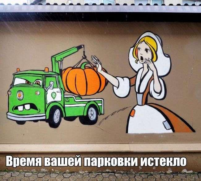 Забавные и ржачные картинки с надписями до слез