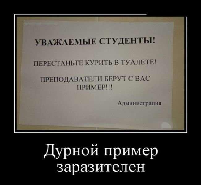 Шутейки