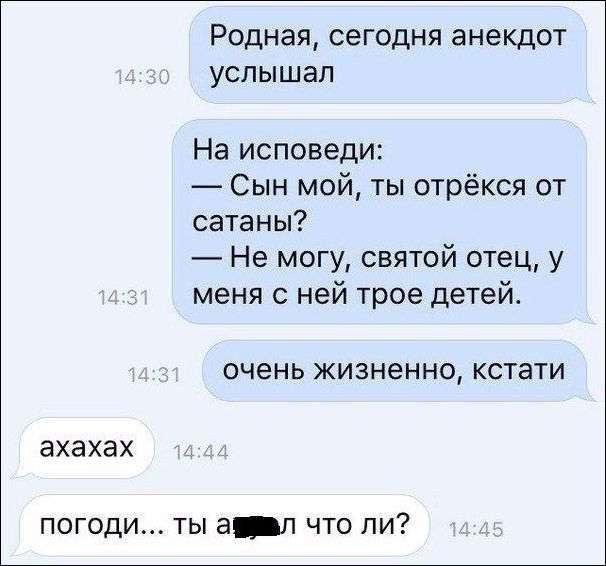 СОЦСЕТИ ОТЖИГАЮТ