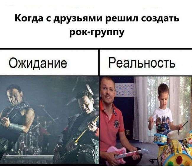 ФОТОПОДБОРКА ПОНЕДЕЛЬНИКА