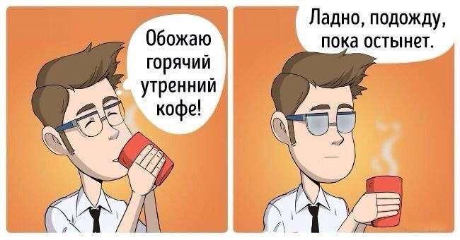 Когда у тебя плохое зрение и ты впервые одеваешь очки(10 комиксов).