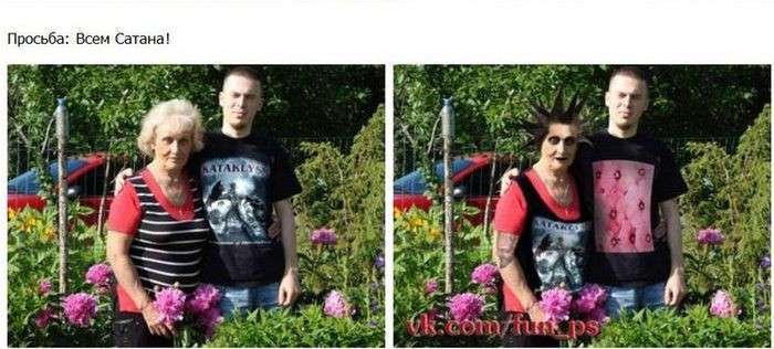 Когда просишь отфотошопить задумайся дважды!