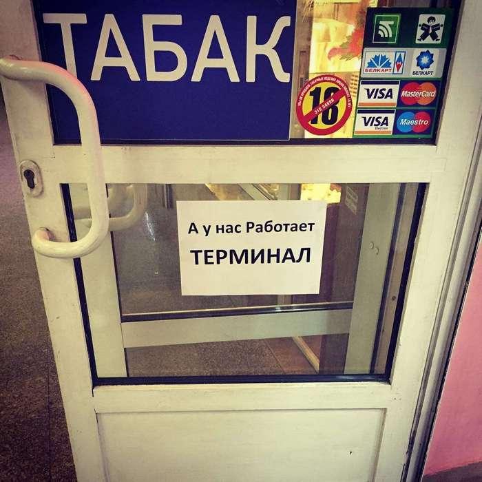 Беларусь, такая Беларусь