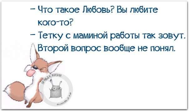 ФРАЗКИ В КАРТИНКАХ