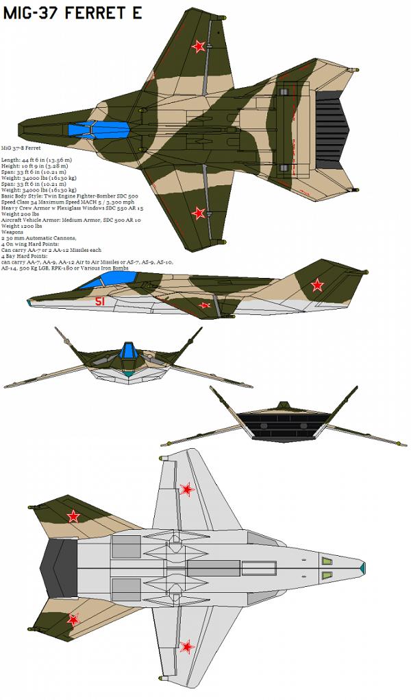 МИГ-37 — САМЫЙ ЗАГАДОЧНЫЙ СТЕЛС-САМОЛЕТ СССР