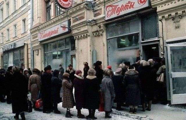 СССР: создание сладкой сказки