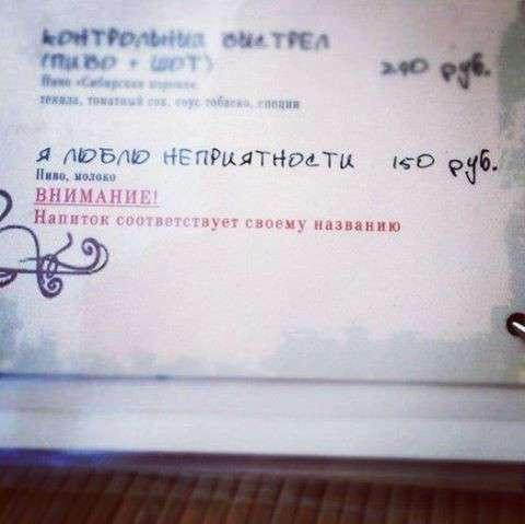 Как понять, что ты попал в Россию?