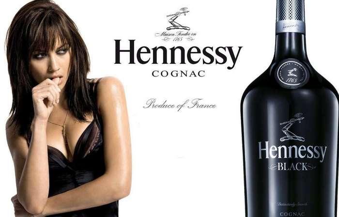 История Hennessy или как продавать 35 млн бутылок в год.