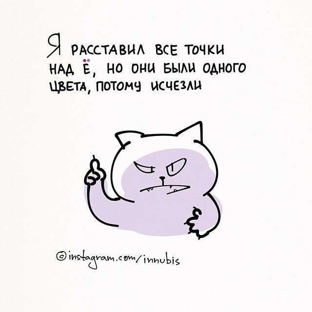 Забавные скетчи о жизни художника Кирилла Анастасина