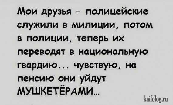 АНЕКДОТЫ В КАРТИНКАХ