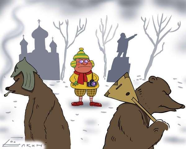 Россия для