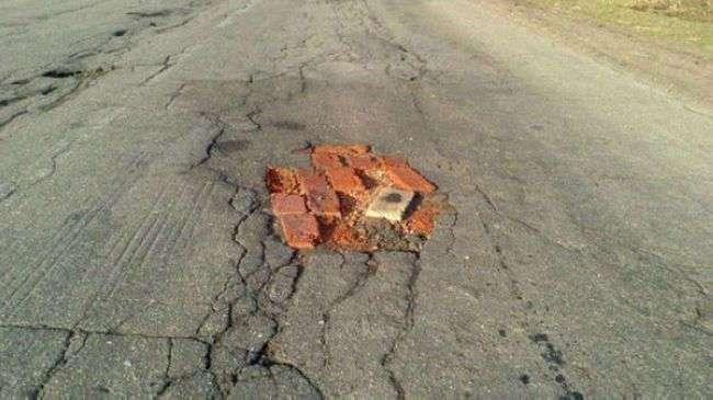 Провинциалы жгут напалмом