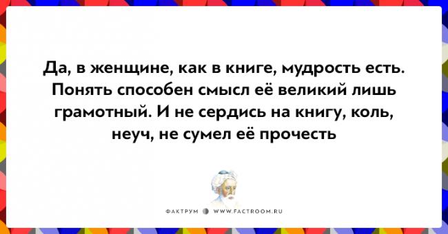 Мудрость Омара Хайяма