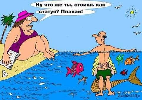 Ах, Одесса