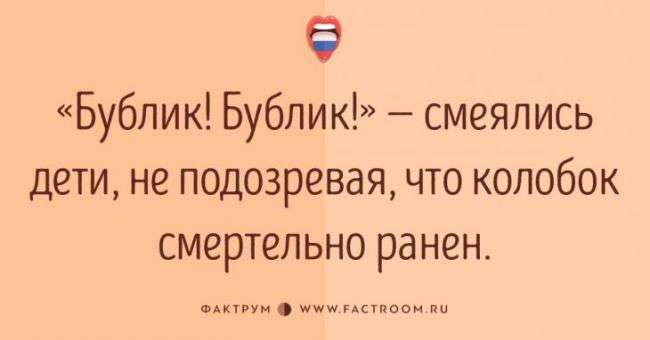 Юмористические открытки ПРО ВЕЛИКИЙ И МОГУЧИЙ РУССКИЙ ЯЗЫК