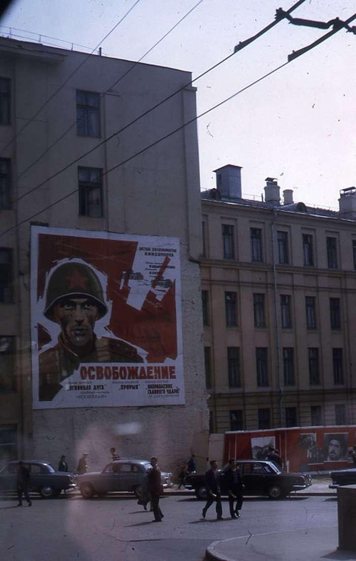 Москва 1972 года