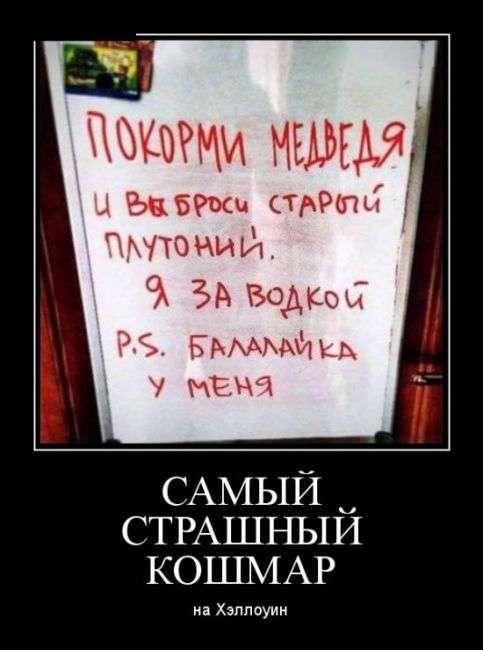 Повод улыбнуться можно найти всегда )