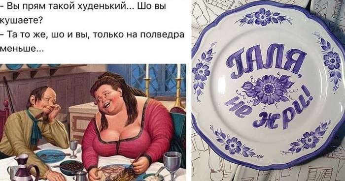 Они попыталась сесть на диету, но диета погнулась
