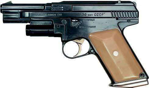 пистолет Герасименко ВАГ-73