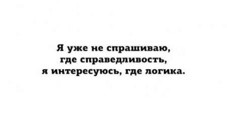 Улыбнитесь )