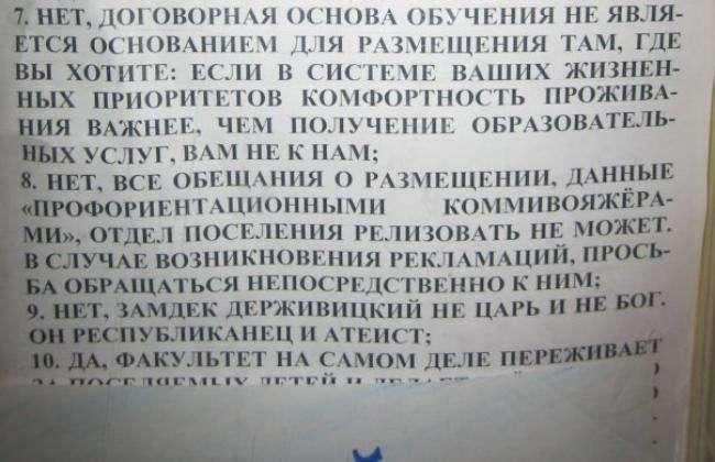 Держивицкий, великий и ужасный