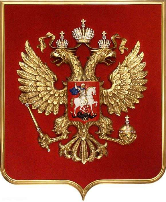 История Герба Российского
