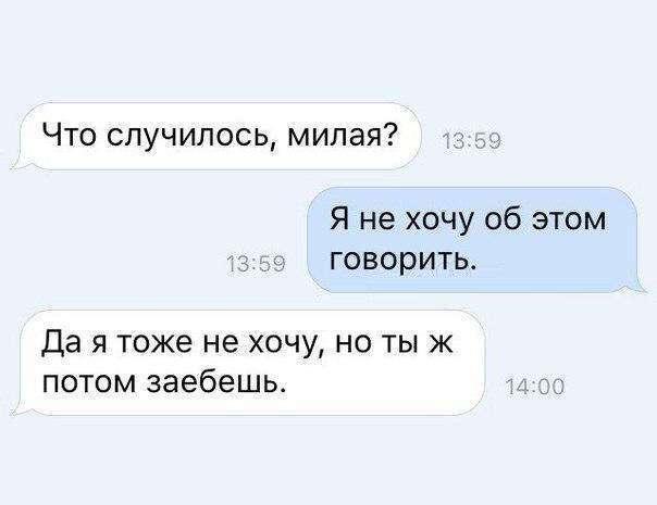 Юмор в СМСках