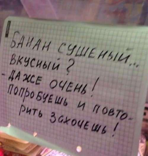 ТОРГОВЛЯ С КРЕАТИВОМ (15 ФОТО)