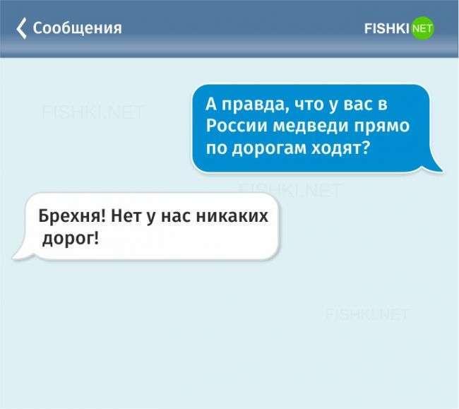 НАША RUSSIA: УМОРИТЕЛЬНЫЕ СМС, КОТОРЫЕ МОГЛИ НАПИСАТЬ ТОЛЬКО НАШИ ЛЮДИ!