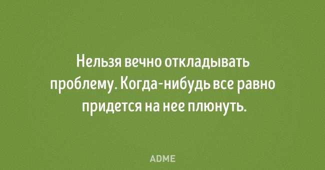 ВОТ ТАКОЙ ОСОБЕННЫЙ ЮМОР))