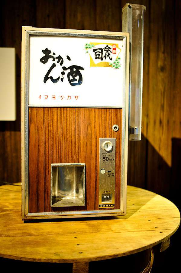 Как в Японии делают сакэ