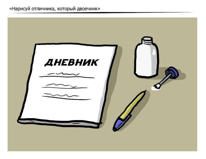 Рисунки по вашим просьбам: художник рисует забавные иллюстрации