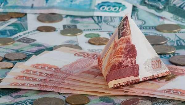 Сотруднице банка в Новокузнецке дали условный срок за растрату миллиарда