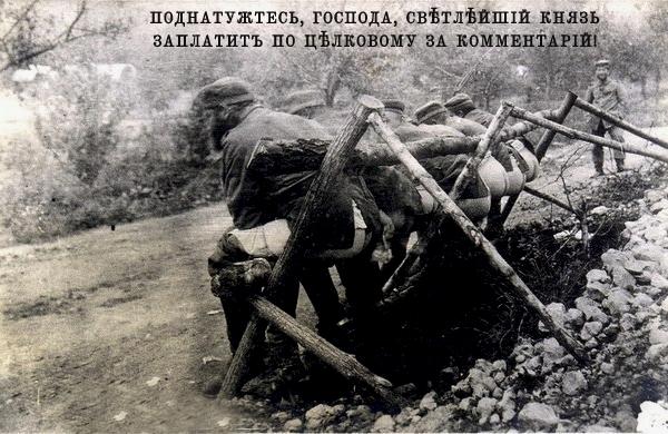 Дореволюцiонный Совѣтчикъ