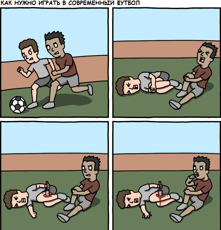Финал Евро-2016 уже близок! Поймут те, кто ненавидит футбол