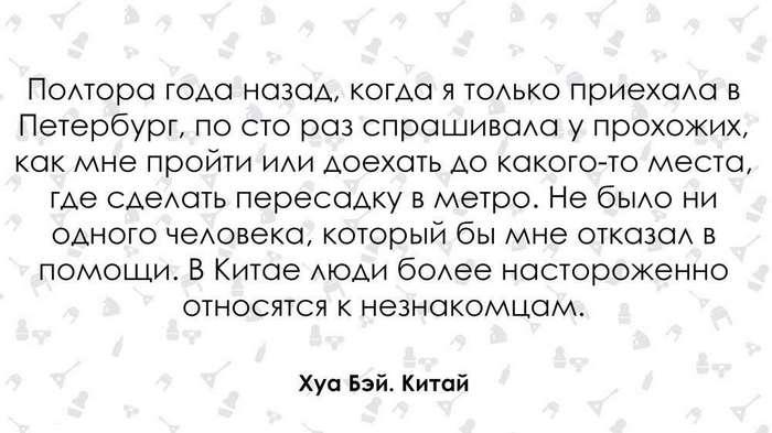 Что вызывает восторг у иностранцев в России. Часть 2