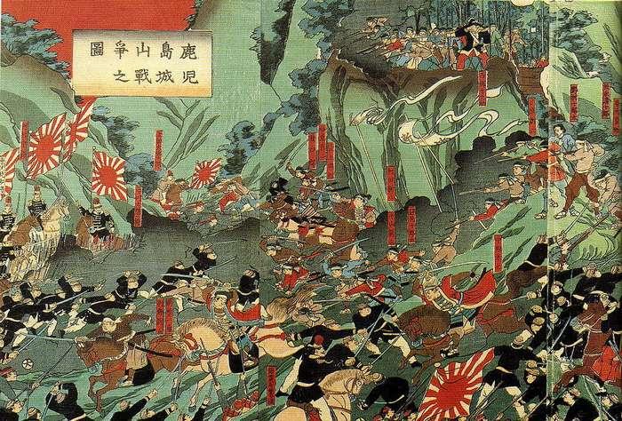 Последний самурай. Как это было на самом деле