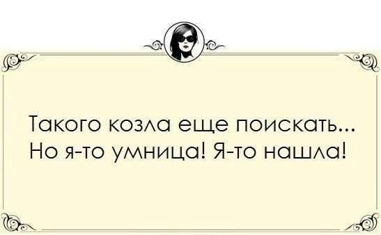 25 ПОЗИТИВНЫХ ФРАЗОК С КАРТИНКАМИ