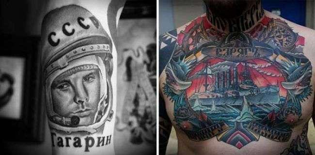 Чисто русские татуировки (21 фото)