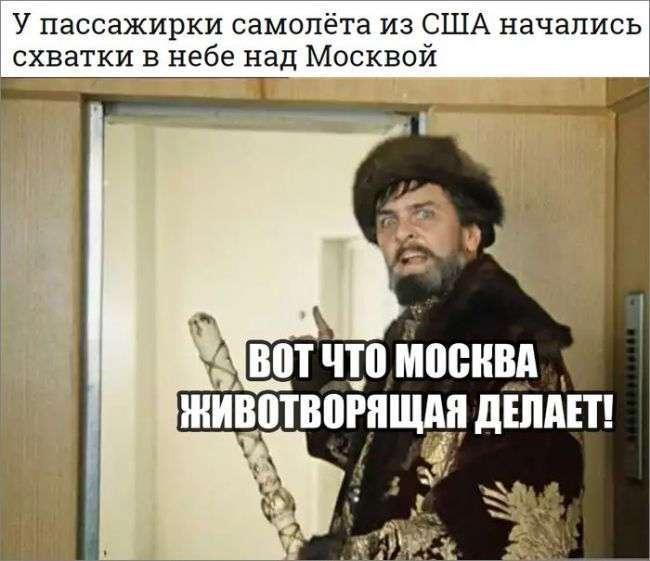 НЕМНОГО ЮМОРА