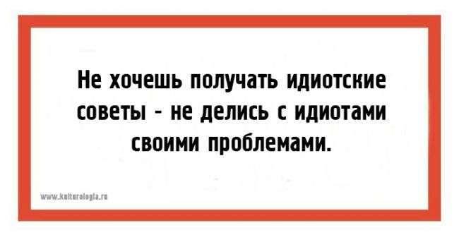 24 юмористические открытки с подтекстом