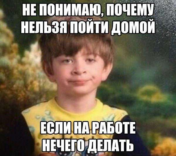 СТОЙКИЙ ЗАРЯД ЮМОРА