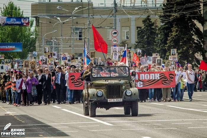 Фоторепортаж с Парада Победы и акции