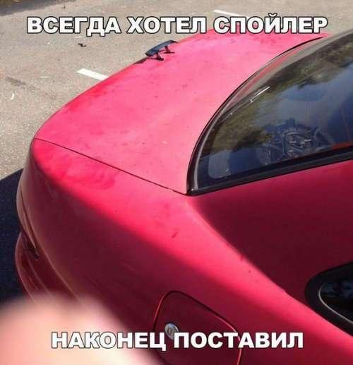 Очередная порция прикольных картинок на автомобильную тематику