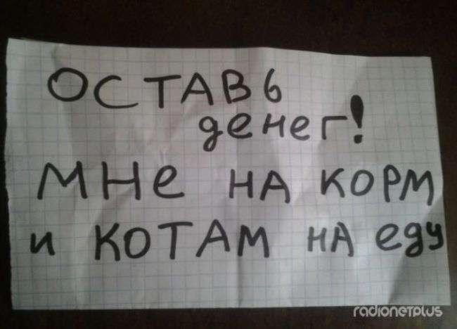 Подборка прикольных надписей и объявлений :)