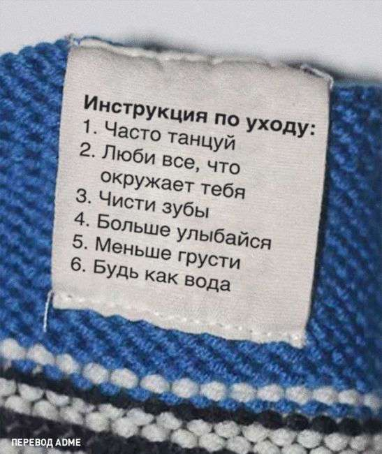 15 надписей на ярлыках, с которыми не поспоришь